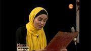 متن خوانی غزل شاکری و منو ببخش با صدای ناصر عبدالهی