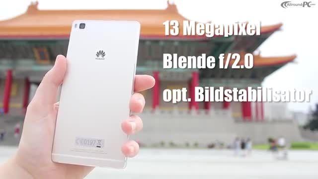 Huawei P8 vs Honor 6 Plus vs LG G4_Camera Comparison