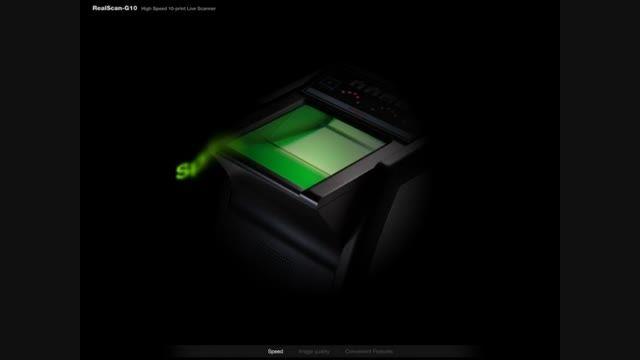 real scaner g10 - سنسور اثر انگشت انگشت نگاری  suprema