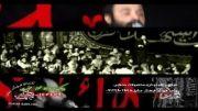 شور طوفانی حاج عبدالرضا هلالی-28 محرم 92