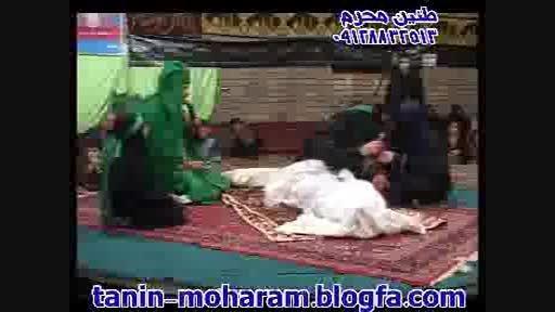 تعزیه حضرت زهرا از سید علی حسینی-امام علی هادی اسلامی93