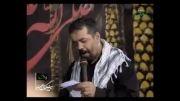 حاج محمود کریمی - شب پنجم فاطمیه 92 - زمینه