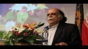 سخنرانی میر جلال الدین کزازی به مناسبت یاد روز سعدی