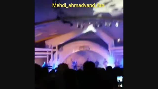 کنسرت مهدى احمدوند در رشت_آهنگ چشماى جادویی