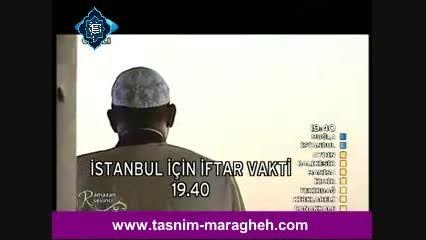 اذان- استاد احمد احمد نعینع- اجرا در ترکیه - تسنیم
