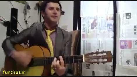 کلیپ گیتار زدن امین حیایی