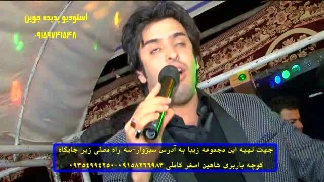 اجرای مشترک محسن دولت و محسن عرب 2