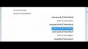 آموزش زبان ترکی استانبولی-26