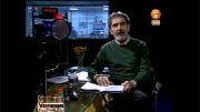 پایان و تیتراژ برنامه 1059رادیو هفت