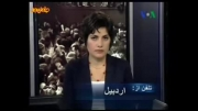سخنان جالب یک بیننده صدای آمریکا درباره تسخیر سفارت انگلیس د