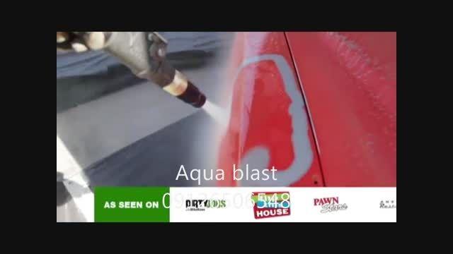 رنگبرداری ماشین توسط سندبلاست با آّب