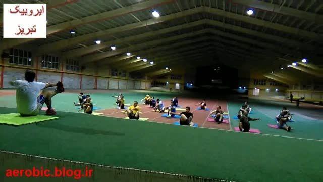 ورزش ایروبیک آقایان در ایروبیک تبریز - مرحله چهارم