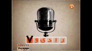متن خوانی حسن معجونی و کوچه با صدای علی صباغی