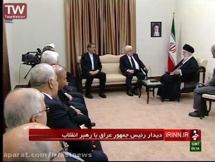 دیدار رهبر معظم انقلاب با نخست وزیر عراق