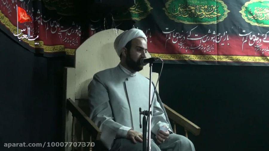 سخنرانی  دهه اول محرم(شب دوم)1394/7/23دربیت العباس