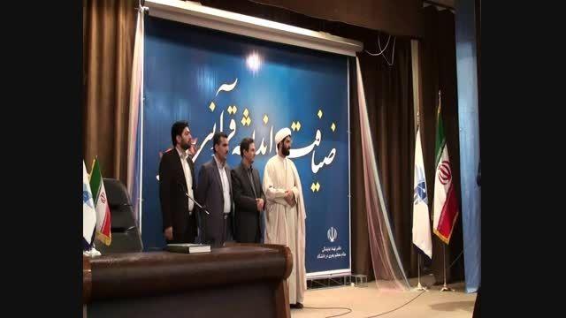 تقدیر از حجت الاسلام هادی ساجدی فر