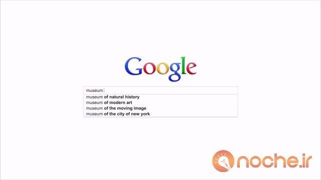 سیر تحول لوگوی گوگل از ابتدا تا کنون