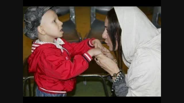 تقدیم به کودکان مبتلا به سرطان و موسسه خیریه محک
