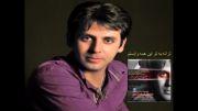 کلیپ جذاب محسن فرهمندی mohsen farahmandi