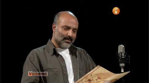 متن خوانی سعید داخ و خدا رو چه دیدی ِ رضا صادقی