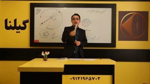 کنکور - مهندس ج مهرپور در اتاق شیمی با شماست - کنکور7