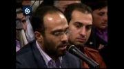شعرخوانی محمد صمیمی در محضر رهبر انقلاب