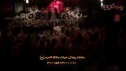 شب 3 محرم ( زمینه - کربلایی حسن پورحسن )