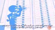 معرفی رایانش ابری همراه با زیرنویس