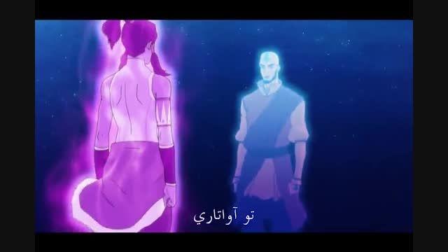 """داستان زندگی اولین آواتار با دوبله فارسی """"بخش اول"""""""
