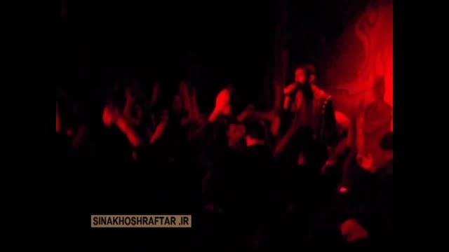 سینا خوشرفتار - تیزر بسیار زیبا 94 - هیئت العباس سیاهکل