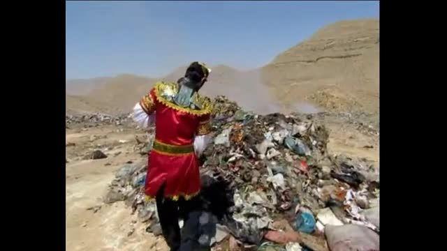 چالش زباله چالش داعش چالش محیط زیست چالش انسانیت و جهان