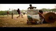 روزنامه هندوستان