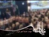 ملا باسم کربلائی در حسینیه کربلائی های اصفهان فارسی و عربی