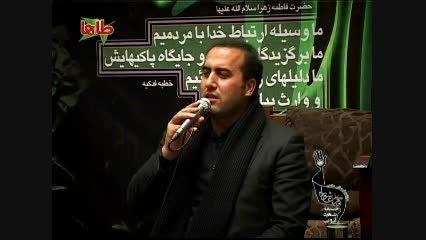 روضه خوانی حاج شهروز حبیبی