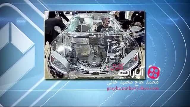 خودرو سازهای آلمانی رو نگاه خودرو سازای مارو نگاه