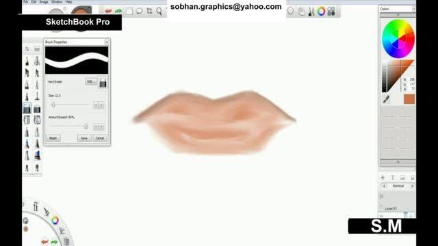 نقاشی لب با برنامه SketchBook Pro