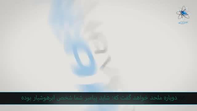 نمونه هایی از پیشگویی قرآن کریم HD ، معجزه قرآن کریم