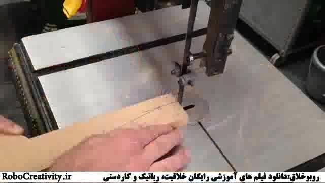 دستگاه برش یونولیت RoboCreativity.ir