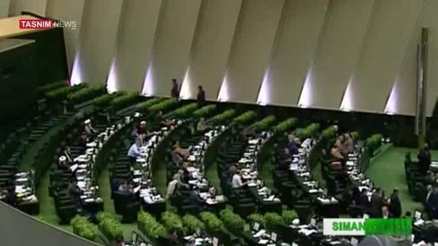 صندوق بین المللی پول بر نامه 4 وزیر صحه گذاشت