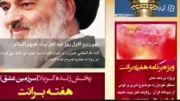 چرا سید صادق شیرازی؟