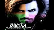 ترانه جدید و زیبای حسام الدین موسوی بنام به تو بد کردم