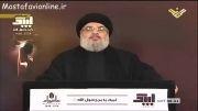 سخنرانی کامل سید حسن نصرالله روز عاشورا 1393