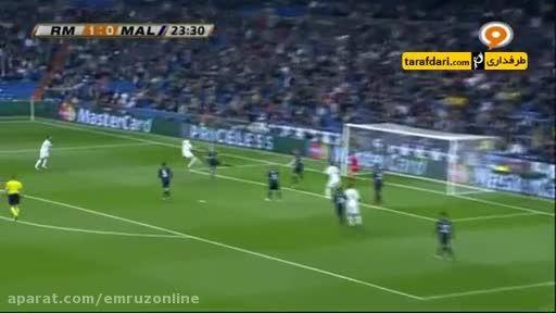 رئال مادرید 8-0 مالمو