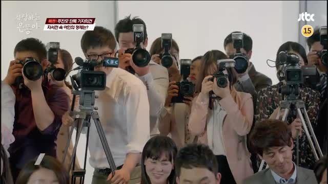 تیزر سریال کره ای عشق من ایون دونگ