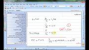 آموزش ریاضی 1 اول دبیرستان - جلسه 33 - اعداد حقیقی بخش 12