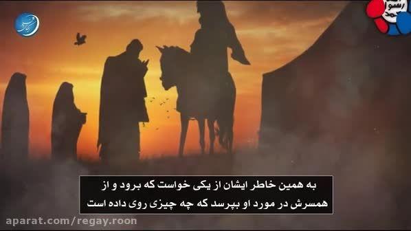 کسی که ملائکه او را غسل دادند(انگلیسی) با زیرنویس فارسی