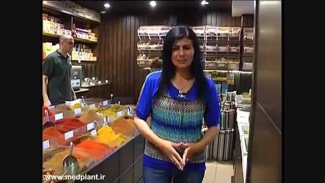 تولید گیاهان دارویی در فلسطین - بخش دوم