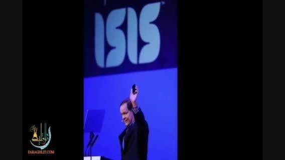 پیش بینی داعش - استاد رائفی پور