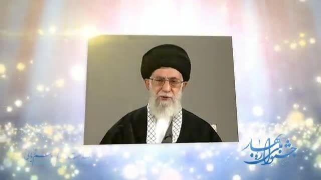 تیزر نهمین دوره جشنواره ملی بهار