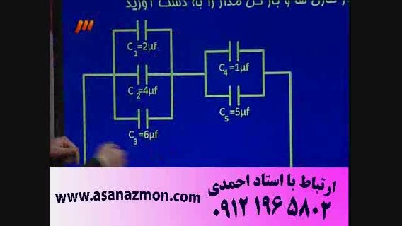 امیر مسعودی اولین مدرس ریاضی و فیزیک در صدا و سیما -  4